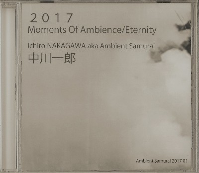 A 2017 Moments Of Ambience  Eternity.JPG