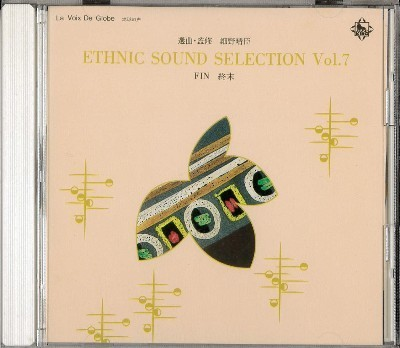 A ETHNIC SOUND SELECTION Vol.7.JPG