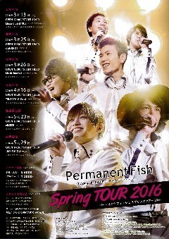 A Permanent Fish Spring Tour 2016.JPG