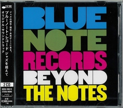 A BLUE NOTE RECORDS BEYOND THE NOTES CD.jpg