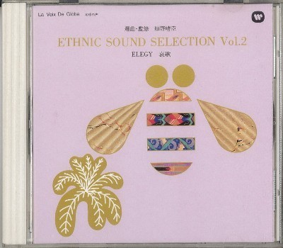 A ETHNIC SOUND SELECTION Vol.2.JPG