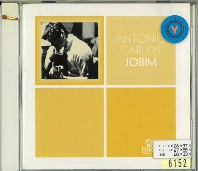 A My First Jazz ANTONIO CARLOS JOBIM.jpg
